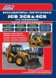 Экскаваторы-погрузчики JCB 3CX & 4CX и их модификации 1991-2010 (2,3,4 поколения) c диз. PERKINS(4,0), JCB(4,4)